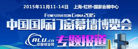 http://zt1.alu.cn/meeting/2015muqiangmeeting/