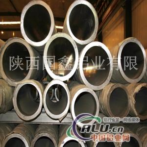 特种铝合金材料