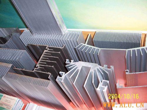电解铝到铝型材