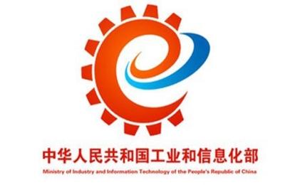 工信部关于征集涉重金属重点行业清洁生产先进适用技术的通知