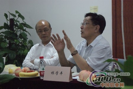2012中国铝加以工民企佰强大评选活触动正式展触动