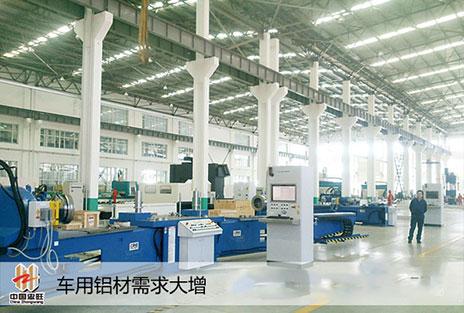 辽宁忠旺提升车体铝型材产品加工能力