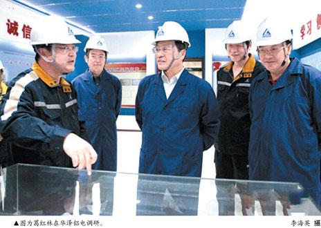葛红林在中铝山西企业、华泽铝电、华圣铝业调研