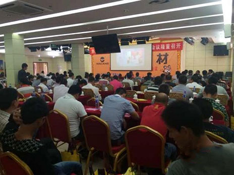 """2014年""""伟昌铝材""""上杭加工商会议召开"""