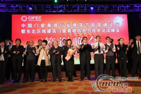 葫芦岛市远达房地产开发公司      辽宁正业集团房地产开发公司