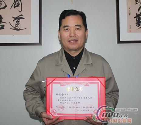 中国<a href=http://www.chinaena.com/ly target=_blank >铝业</a>网