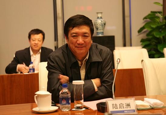 中电投总经理陆启洲会见青海省委书记骆惠宁、省长郝鹏