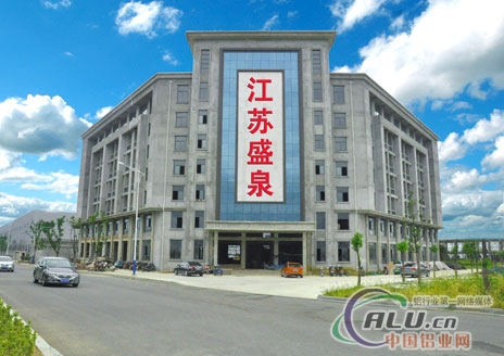 江苏盛泉特种有色金属科技有限公司:后起之秀 塑造行业典范