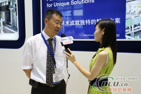 2014铝工业展:铝道网采访艾伯纳工业炉(太仓)有限公司纪实