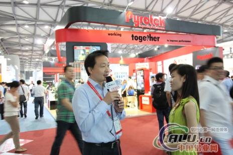 2014铝工业展:中国铝业网采访Pyrotek纪实