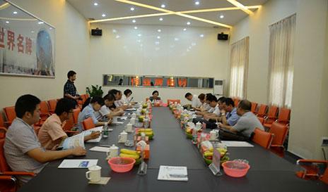 节能形势下的南方门窗专题座谈会在广东伟业铝厂召开