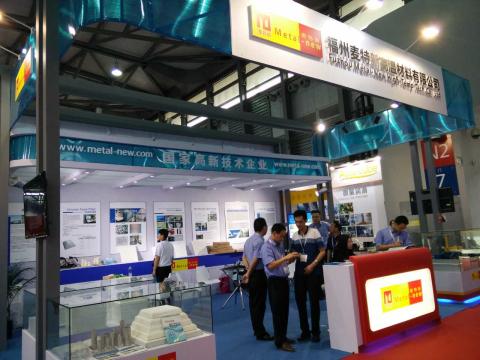 小吕跑展会――2015上海铝业展:麦特新