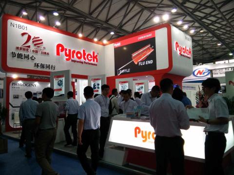 小吕跑展会――2015上海铝业展:派罗特克