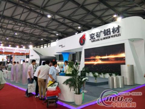 小吕跑展会――2015上海铝业展:兖矿铝材