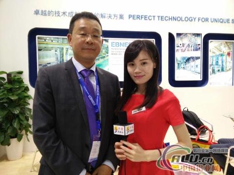 小吕跑展会――2015上海铝业展:艾伯纳工业炉