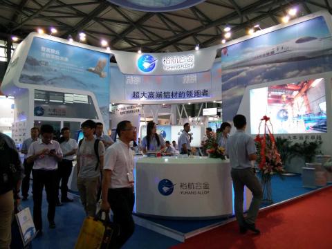 小吕跑展会――2015上海铝业展:裕航合金