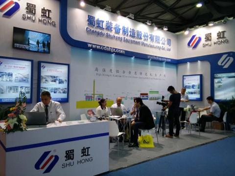 小吕跑展会――2015上海铝业展:蜀虹装备制造股份有限公司