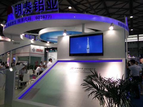 小吕跑展会――2015上海铝业展:明泰铝业