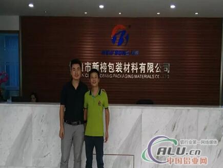 中国铝业网记者走访保护膜专家佛山市新榜包装材料有限公司