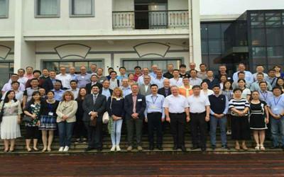 明泰铝业参加第四届全球铝箔生产商会议