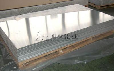 冷轧铝板和热轧铝板的区别 明泰铝业专业铝板厂家