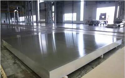 天津忠旺完成超宽超厚特种规格板材产品的生产