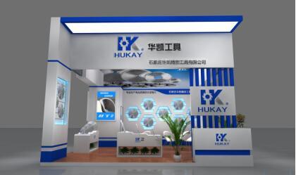 石家庄华凯精密工具有限公司将参加2016中国国际门窗幕墙博览会