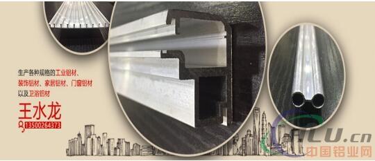 工业铝型材制造专家---东莞市锐翔铝业