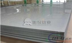 明泰铝业 铝合金在集装箱上的应用