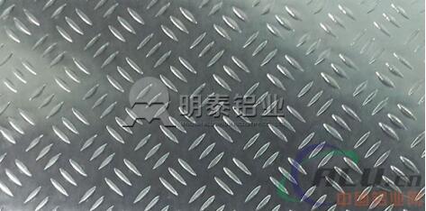 明泰铝业压花铝板的应用