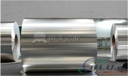 明泰铝业蜂窝用铝合金优点及应用