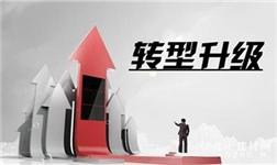 平果:铝工业二次创业 推进工业转型升级