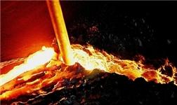 2016有色金属特种冶金技术与装备交流会暨特种冶金专业委员会成立会在云南昆明胜利召开