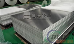 明泰铝业6系汽车用铝合金性能优势简析