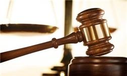 中国起诉美欧至WTO 反击替代国做法
