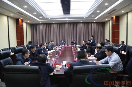 """临朐县召开""""中欧节能门窗产业园建设推进领导小组工作会议"""""""