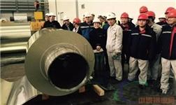 中孚高精铝公司涂层项目取得阶段性成果