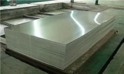 霍林郭勒市年产35万吨铝板带箔项目进入铸机空负荷调试阶段