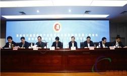 濱州市鋁行業協會召開2017年工作會議召開