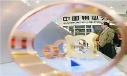 中铝东轻生产大规格铝合金铸锭取得关键进展