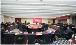 中欧节能门窗产业园考察交流会在山东临朐胜利召开 多家企业现场签订入园合作协议