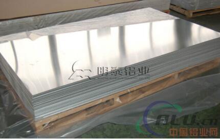 明泰铝业5系船用铝合金板性能及应用
