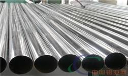 铝及铝合金管道安装