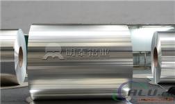 明泰铝业餐盒铝箔优势简析