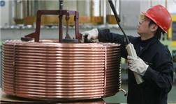 湖北推进全省有色金属工业供给侧结构性改革