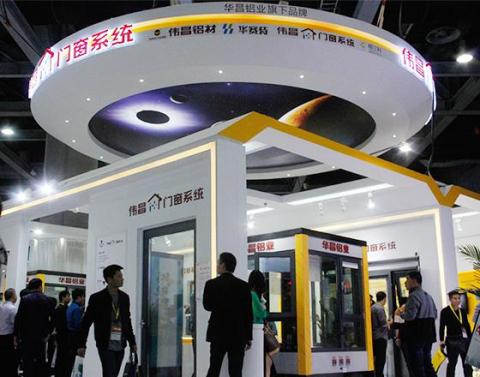 """""""伟昌i+门窗系统""""新品首秀:用工匠精神展示舒适健康、环保节能"""