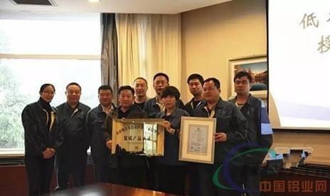 新疆众和成为新疆首个通过铝型材低碳产品认证企业