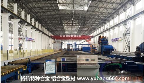 山东裕航立足深加工 转型升级深耕高端铝型材市场