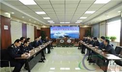 丛林集团与青海湖旅游集团签署战略合作协议