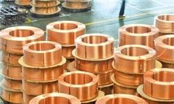 """铝企助力实现有色金属工业""""十三五""""发展目标"""